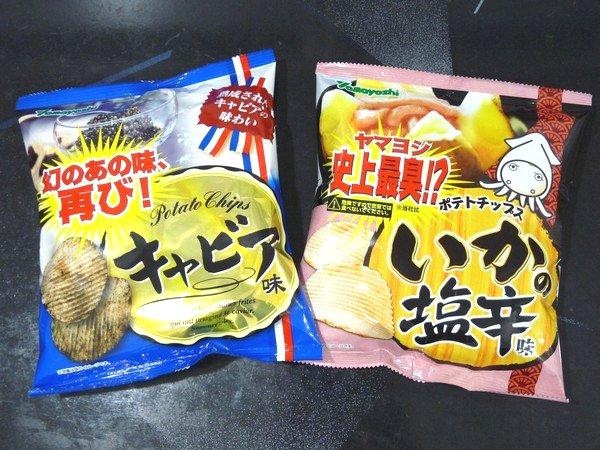 SiSO-LAB☆ヤマヨシ&ローソン ポテトチップス いかの塩辛味&キャビア味