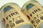 百均浪漫◆超お買い得!KIRIN FIRE挽きたて工房(缶コーヒー)2缶で100円!(税抜き) @100均 キャンドゥ
