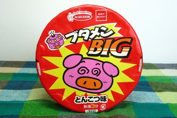 SiSO-LAB☆ブタメンBIG・パッケージ