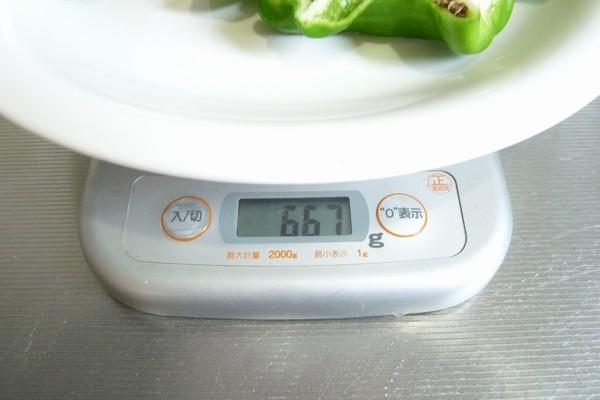 SiSO-LAB☆ピーマンをワタ種ごとおいしく食べるみそ焼きレシピ。