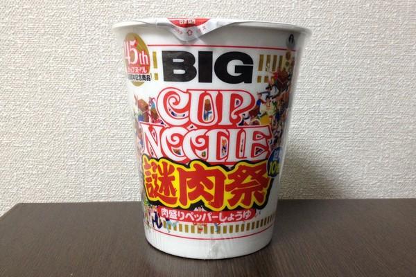 cupnoodle-big-nazo-niku-sai-01
