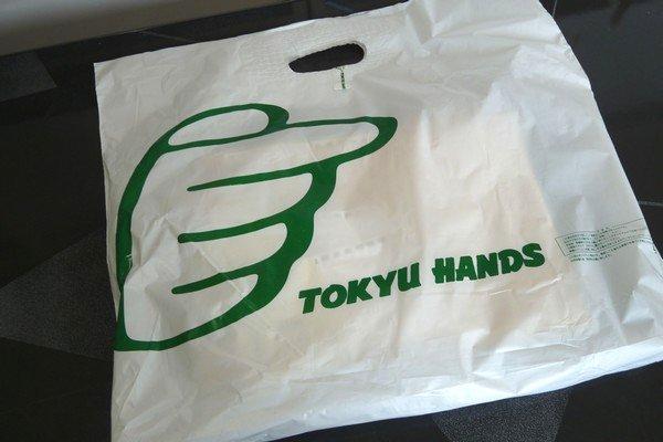 SiSO-LAB☆東急ハンズでお買い物