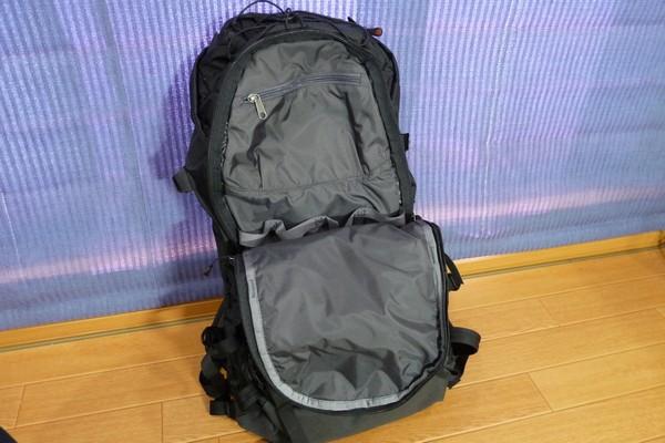 SiSO-LAB☆モンベル・ランドナーパック33・フロントポケット