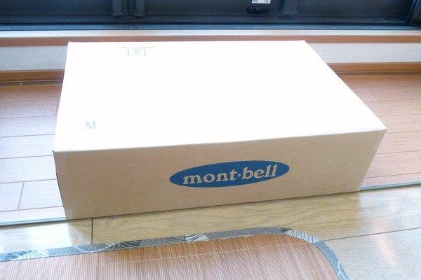 SiSO-LAB☆モンベル・ランドナーパック33・梱包状態