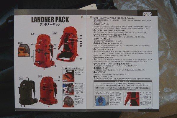 SiSO-LAB☆モンベル・ランドナーパック33・商品タグ