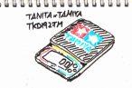 TOYz BAR◆タニタ、タミヤとコラボってミニ四駆セットアップ用スケール発売!0.1g単位の高精度計量。