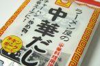 百均浪漫◆手軽に中華スープや炒め物に便利な中華だし(粉末)。個包装でアウトドアにもよさげ! @100均 ローソン100