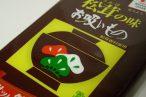 百均浪漫◆手軽に松茸風味を楽しめる!永谷園 松茸の味 お吸いもの @100均 ローソン100