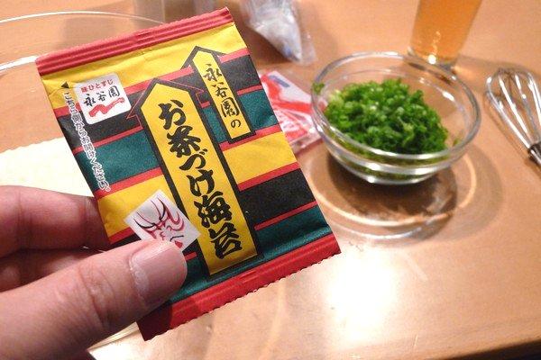 SiSO-LAB☆ニトスキ!19cmなら豆腐一丁入ったかも。豆腐と納豆のフワフワ焼きバージョン2
