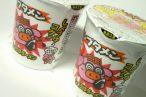 百均浪漫◆カップ麺らしい味がトラディショナル?ハーフサイズで食べやすい、ブタメンしょうゆラーメン2個 @100均 ダイソー