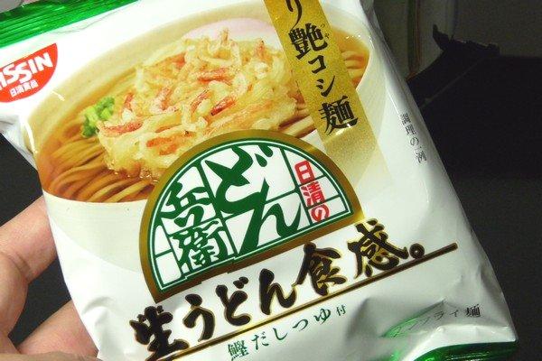 SiSO-LAB☆ダイソーのステンレス製ストッカー14cmで日清インスタント麺調理