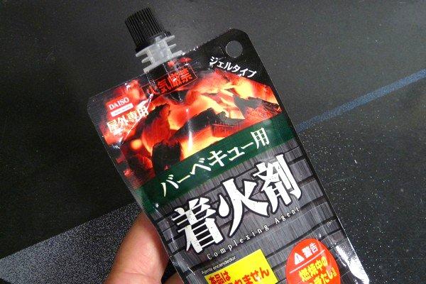 SiSO-LAB☆ジェル状着火時、ハイキングの山ランチ調理に便利かも。