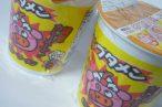 百均浪漫◆濃厚カレースープが華麗なうまさ!ブタメン カレーラーメン2個 @100均 ダイソー