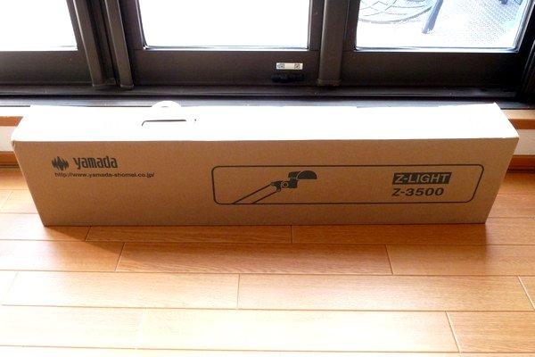 SiSO-LAB☆YAMADA Z-3500W開封の儀