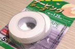 百均浪漫◆固定用非伸縮テーピングテープ 幅約1.25cm、長さ約5m @100均 ダイソー