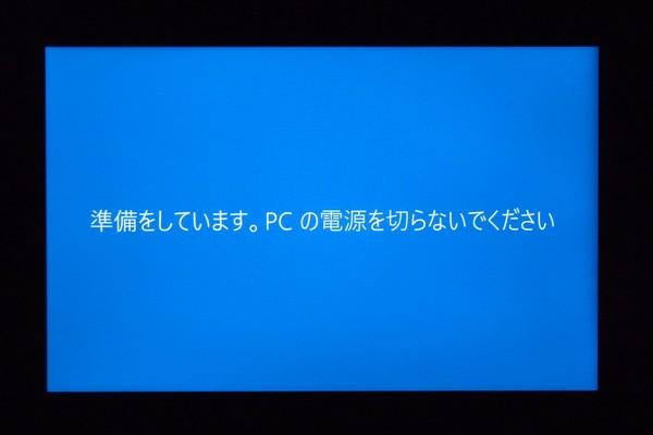 SiSO-LAB☆Lenovo YOGA BOOK・Windows10 Microsoftアカウントなしでユーザー情報設定