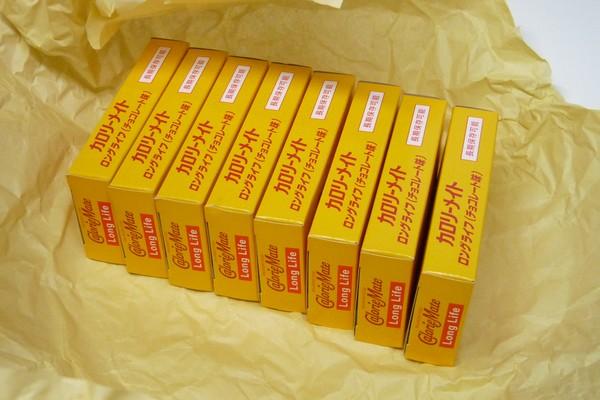 SiSO-LAB☆子供用非常持ち出し袋に入れておく非常食は3年保存可能なカロリーメイト・ロングライフかな。