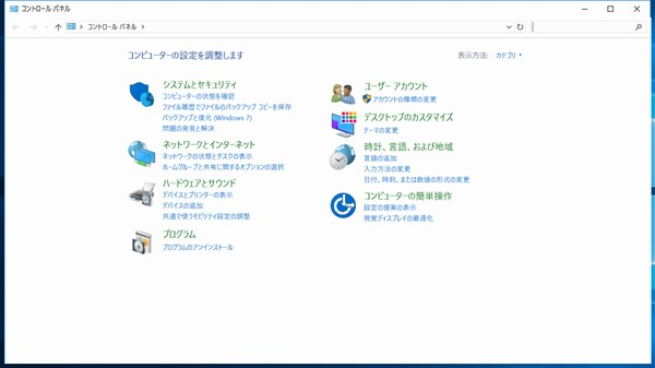 SiSO-LAB☆YOGA BOOK with Windows・Windows10のコントロールパネルを呼び出す方法。