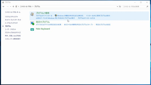 SiSO-LAB☆YOGA BOOK with Windows キーボードの音、振動の設定方法