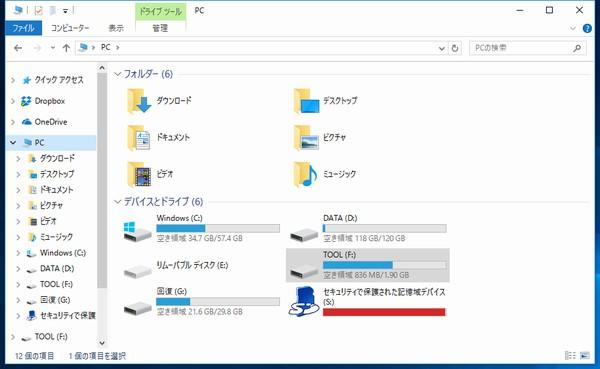 SiSO-LAB☆YOGA BOOK with Windows・充電しながらUSB機器やSDカード読み書きができるUSBハブを購入。