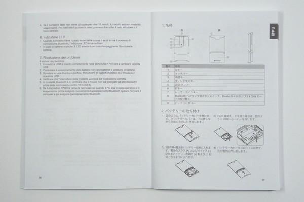 SiSO-LAB☆Lenovo N700 Bluetooth レーザポインタマウス・取り扱い説明書 日本語