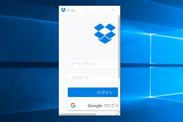 SiSO-LAB☆Dropboxのオフライン版インストーラ