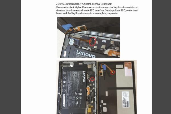 SiSO-LAB☆YOGA BOOK with Windows・ハードウェア保守説明書・分解方法