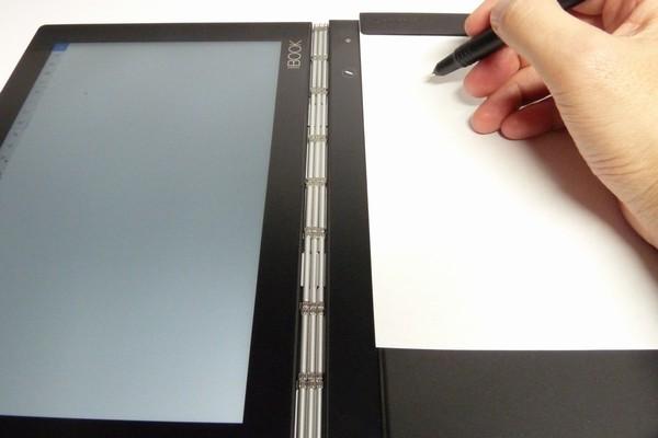 SiSO-LAB☆YOGA BOOK・BOOK Padにボールペンで書いてYOGA BOOKに取り込み。