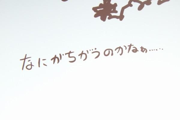SiSO-LAB☆YOGA BOOK付属リアルペンにPILOTの替芯を入れてみる。