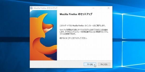 SiSO-LAB☆Firefoxのオフラインインストール