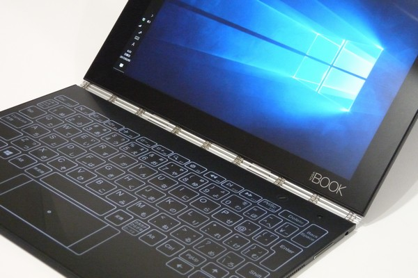 SiSO-LAB☆YOGA BOOK with Windows、クールなデザイン。