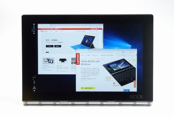 SiSO-LAB☆YOGA BOOK with Windows、画面が回転するとウインドウのサイズや場所が変わる。