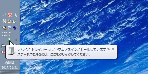 SiSO-LAB☆Lenovo N700マウスをWindows7に接続