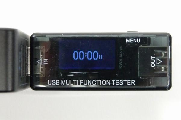 SiSO-LAB☆RouteR RT-USBVAX・タイマー設定。