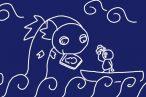 SiSO-LAB☆SEAGATEのBarraCuda 2.5インチST2000LM015