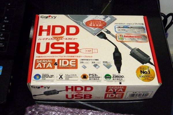 SiSO-LAB☆SEAGATEのBarraCuda 2.5インチST2000LM015とHDD-USBアダプタ