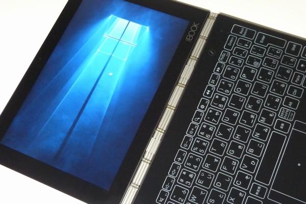 SiSO-LAB☆YOGA BOOK with Windows