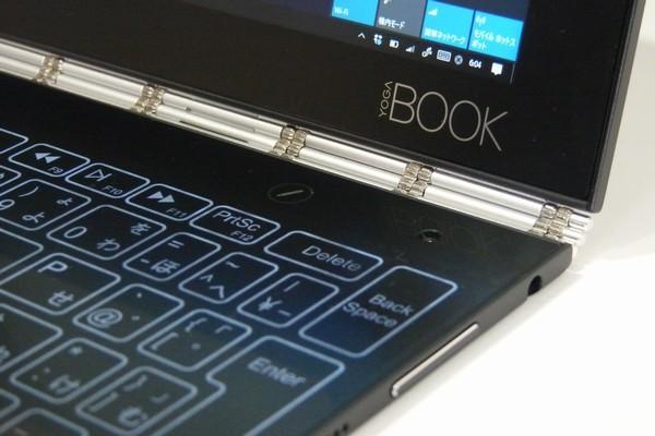 SiSO-LAB☆YOGA BOOK Windows10 テザリング・アクセスポイント設定方法。モバイルホットスポット。