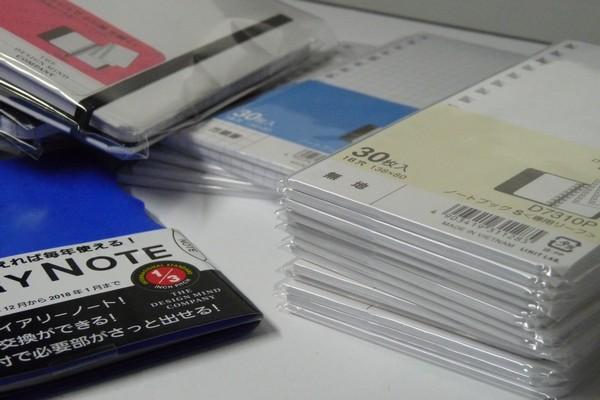 SiSO-LAB☆リヒトラブ ノートブックSシリーズ、大量購入。