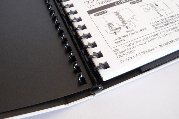 SiSO-LAB☆リヒトラブ ノートブックS、ワンプッシュで16リングが開くよ。