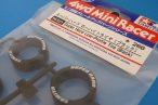 TOYz BAR◆95323 スーパーハード ローハイトタイヤ (ブラック)/ミニ四駆グレードアップパーツ
