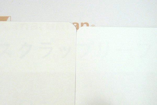 SiSO-LAB☆さらさら書けるノ-807W、しっかり書けるノ-S807Wを比較。