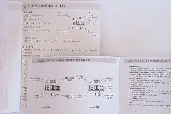 SiSO-LAB☆デジタルコンパス、高度計付き腕時計、ラドウェザーLAD004 NKNO。説明書は日本語。
