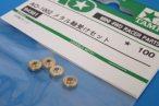 TOYz BAR◆94381 AO-1002 メタル軸受けセット/ミニ四駆グレードアップパーツ