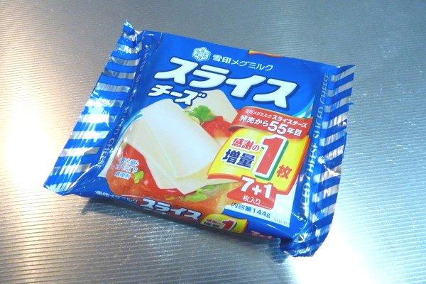 SiSO-LAB☆ニトスキ!魚焼き今度路でピザ。普通のスライスチーズでもしっかりとろけるよ。