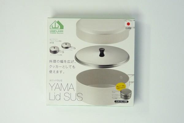 SiSO-LAB☆ユニフレーム 山フライパン17cmとリッドSUS。