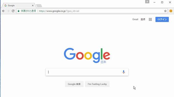SiSO-LAB☆Google Chromeをオフライン(スタンドアロン)インストール。