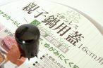 百均浪漫◆日本製!ステンレス製親子鍋用蓋 16cm用。 @100均 セリア