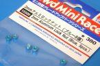 TOYz BAR◆15500 2mmアルミロックナット(ブルー5個)/ミニ四駆グレードアップパーツ