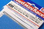 TOYz BAR◆15512 ブレーキスポンジセット(マイルド 1/2/3mmブルー)/ミニ四駆グレードアップパーツ